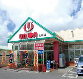 フレッシュプラザユニオン北谷店