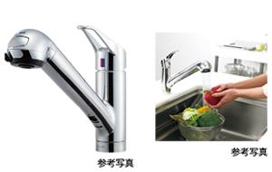 浄水機能付きハンドシャワー水栓