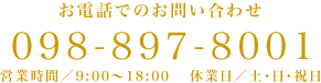 098-897-8001